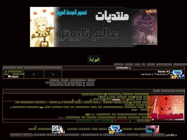 استايل انمىىى تصميمي::المبدعة العربية ahlamobdaa