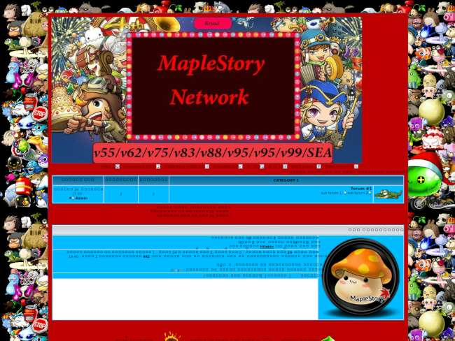 MapleStory Skin