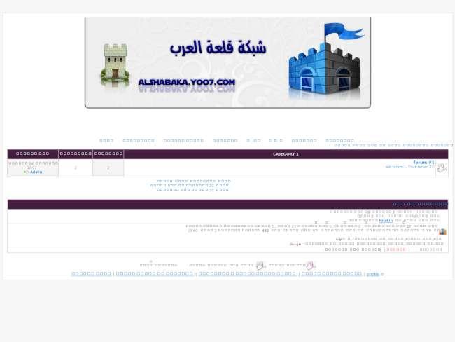 اسرار - تصميم قلعة الع...