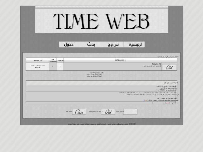 Time Web | Version 1.0 Style