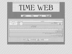 Time web | version 1.0...