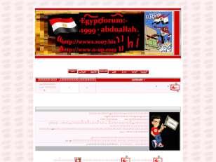 مصر 1999