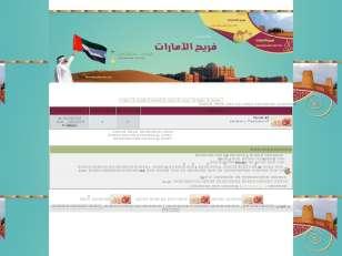 استايل اماراتي جديد - ...