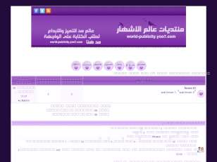 ستايل موف الاحترافي تص...