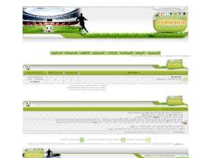 استايل رياضي اخضر 2011...