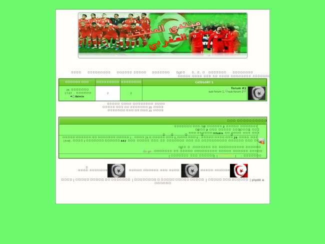 استايل منتدى المنتخب المغربي من تصميمي ( زعماء الابداع)