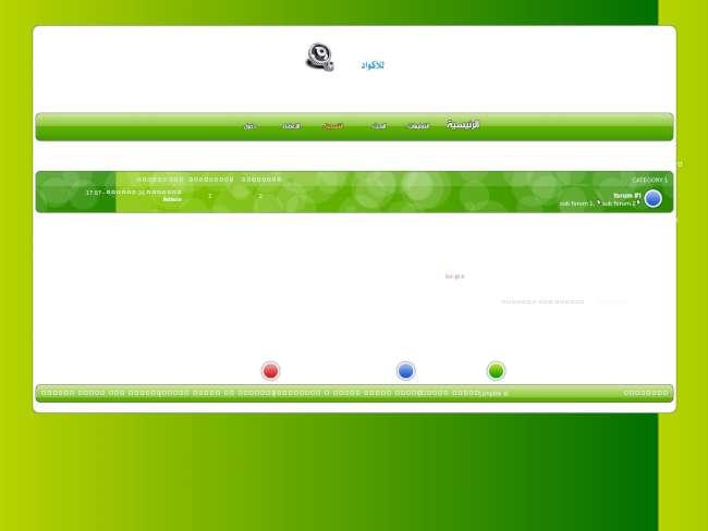 الاستايل اخضر شفاف -  ...