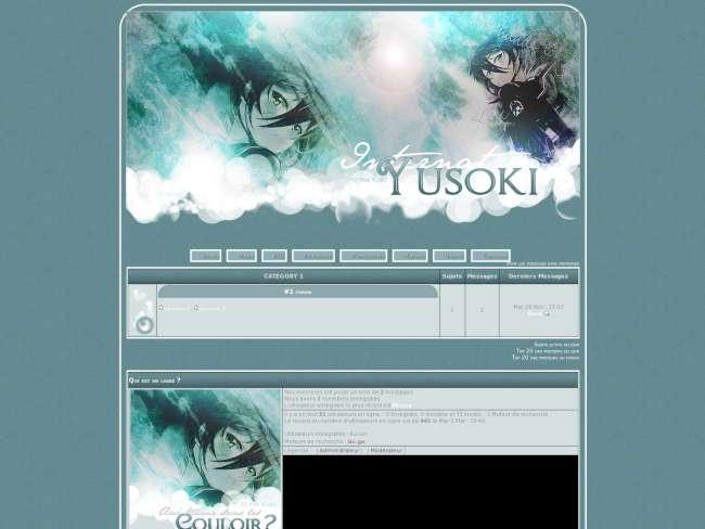 Internat yusoki_hiver_v2