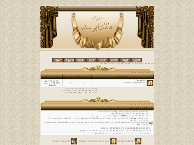 استايل جديد لعلاء الفاتك ذهبي 2012 - تحويل همس المشاعر