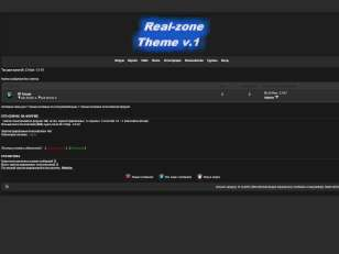 Real-zone theme v.1