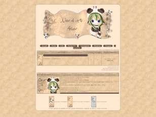 Ptit panda