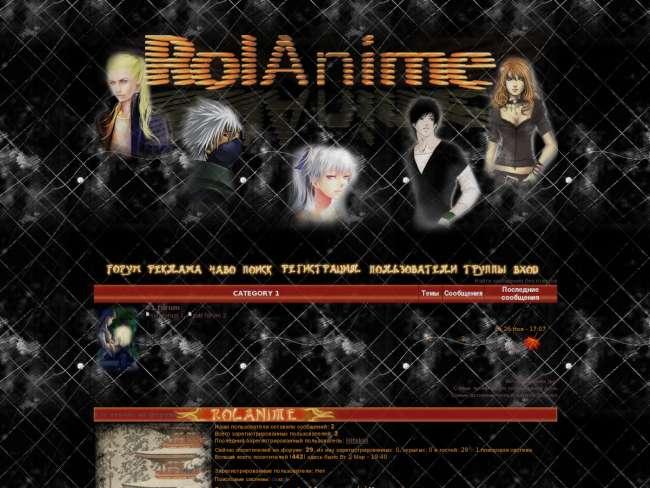 РолАниме new 5
