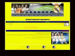 ريال مدريد 2010ببببببب...