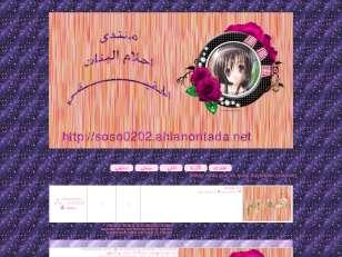 Lمن تصميم sarah18 منتد...