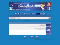 Abdulrhmnko grafic