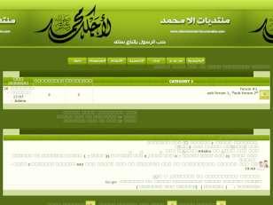 ستايل الا محمد ( معدل ...
