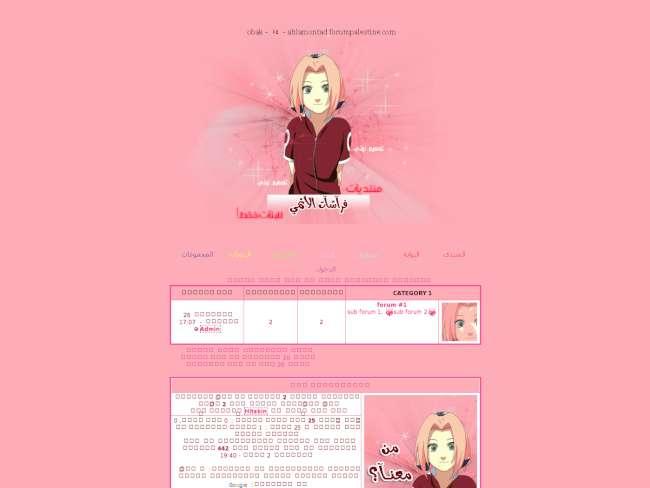 تصميم انمي pink cool...