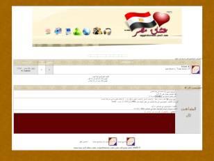 عشاق مصر dr.ma0ns