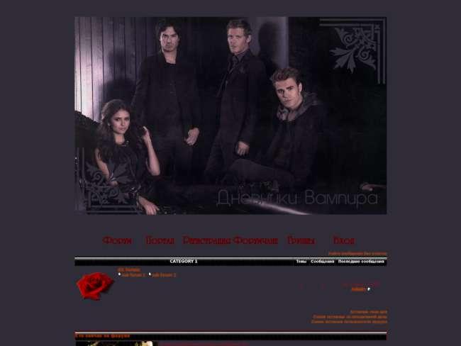 The Vampire Diaries: Love sucks