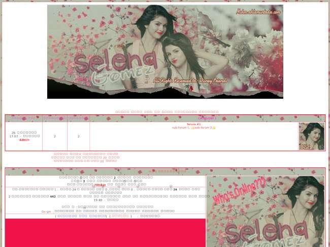 Selena gomez- disney f...