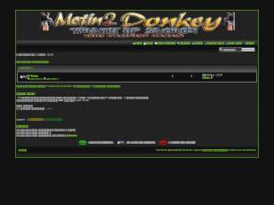 Mt2donkey official