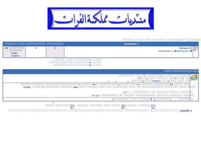 Alforaat .com