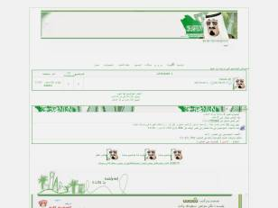 تصميم لشباب السعودي...