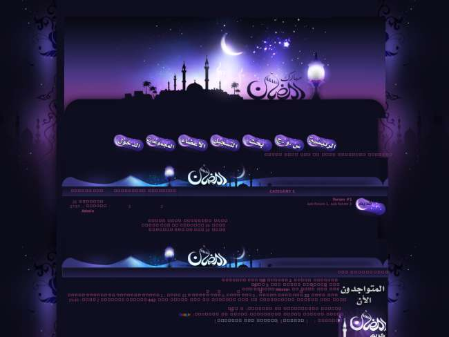 تصميـ  رمضاني مـــ