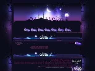 تصميـ  رمضاني مـــ...