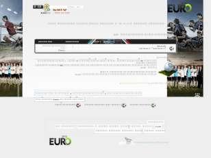Euro 2012 !!!