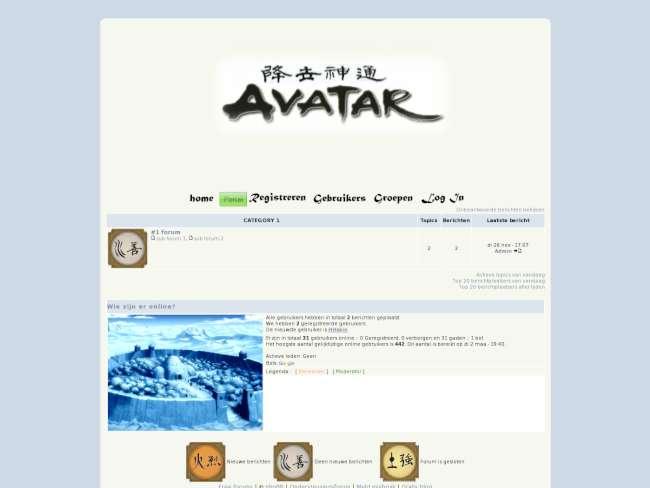 Avatar Airbender skin