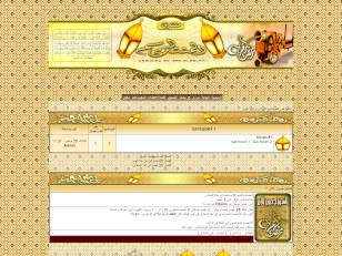 ستايل رمضان 2012 البيج...
