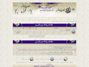 استايل تطويري رمضان 20...