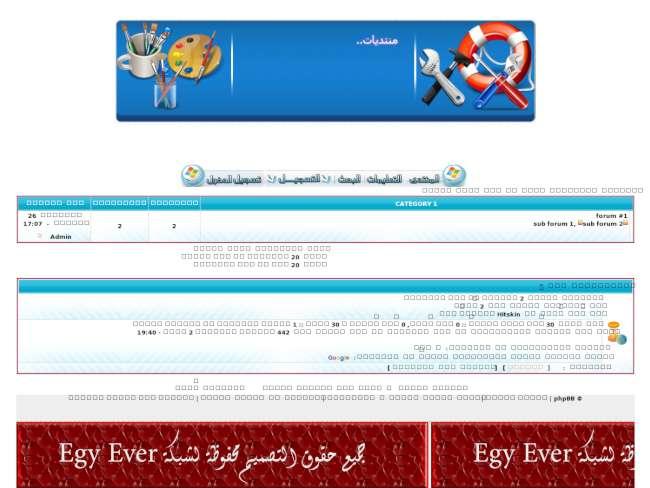 إيجي أفر تصميم أحمد عب...