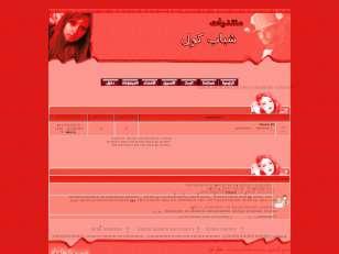 استايل شبابي احمر 2012...