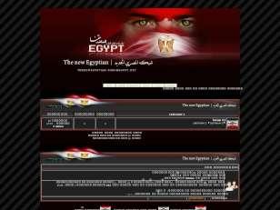 استايل مصر جديد 2012...