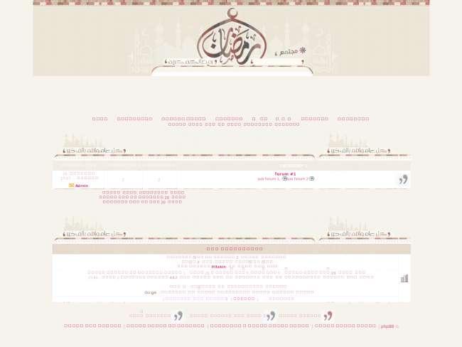 ستايل رمضاني رايق من (...