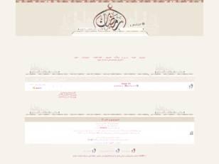 Leo ramadan 2012 cutep...