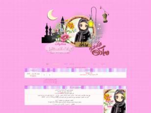 تصميم رمضاني فتيات الم...