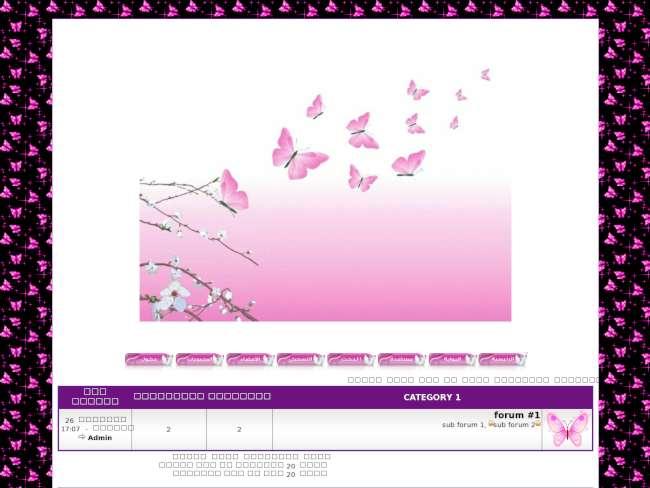 الفراشات من منتدى الورود@