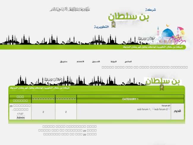تصميم شركة بن جتب التط...