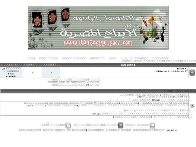استايل رمادي رائع من تصميم : شبكة الابداع المصرية