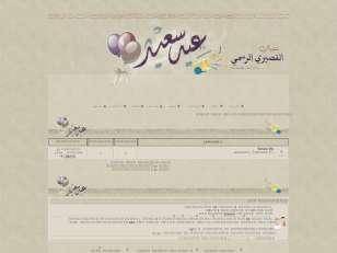استايل العيد 2012 للطل...