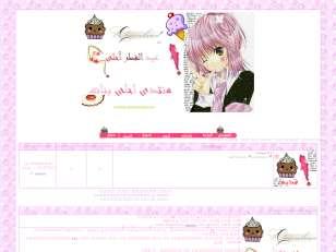 عيد الفطر مع احلى بنات...