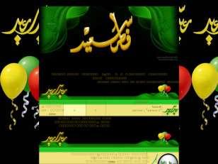 ستايل عيد الفطر 2012 ا...