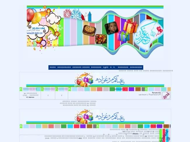 استايل العيدر الاحترافي اتمنى يعجبكم تصميم ابو هاني