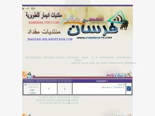 ستايل فورسان الاشهار 2...