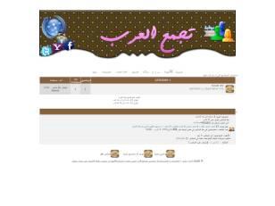 منتديات بوابة تجمع الع...