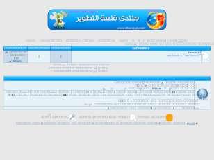 ستايل قلعة التطوير الج...