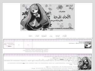 تصميم رمادي الحان مرحة...